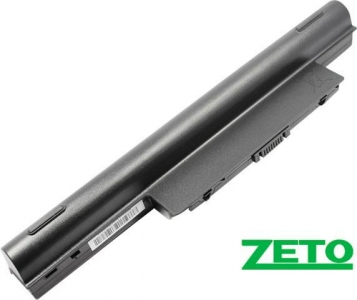 Аккумулятор Acer TravelMate P453-MG ( 6600mAh)