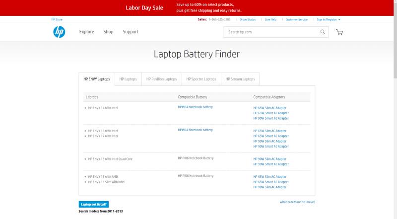 Сайт HP для поиска батареи ноутбука