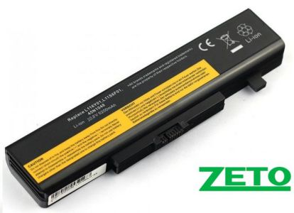 Батарея (аккумулятор) Lenovo IdeaPad Y580: цена, купить, новый
