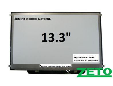 Матрица Apple MACBOOK PRO 13 MODEL A1278 (2010)