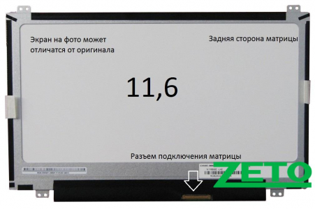 Матрица Acer Spin 1 SP111-31