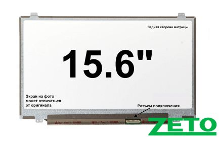 Матриця LTN156AT39-P01 Samsung