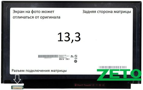 Матрица Acer Spin 5 SP513-51