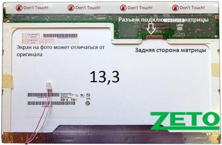 NEW DRIVER: PCG 6G1M