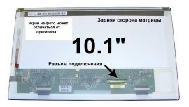 Матрица HP MINI 210-2290EA