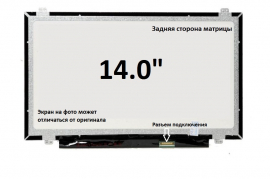 Матрица Acer Chromebook 14 CB3-431-C4RC