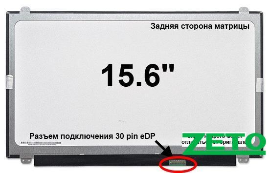 Защитная пленка ASUS Fonepad ME372 / ME371 Sotomore глянцевая